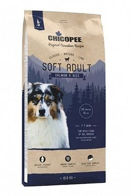 Chicopee CNL Adult Soft Salmon & Rice